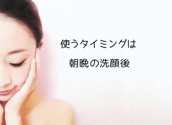 うるおった肌を実感する女性
