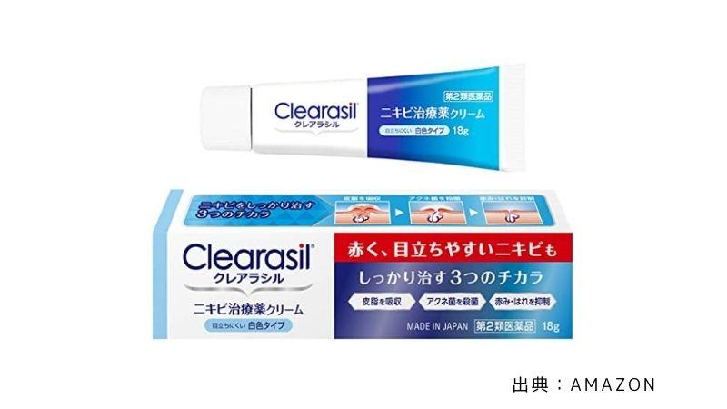 ニキビ治療薬クリーム 白色タイプ(第2類医薬品)